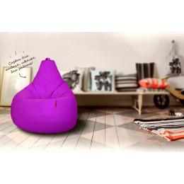 Кресло-мешок Студент Фиолет (Аренда)