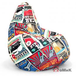 Кресло-мешок Босс Гараж