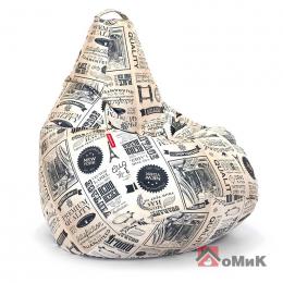 Кресло-мешок Босс Газета