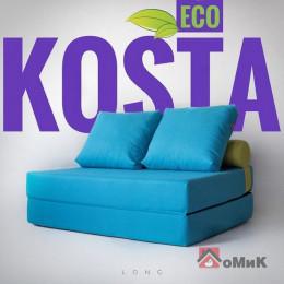 Бескаркасный диван-кровать Коста Лонг ECO