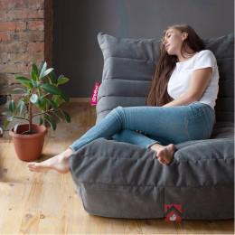 Дизайнерское кресло Chillout Grey