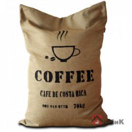 Кресло-мешок Подушка Coffee Bag