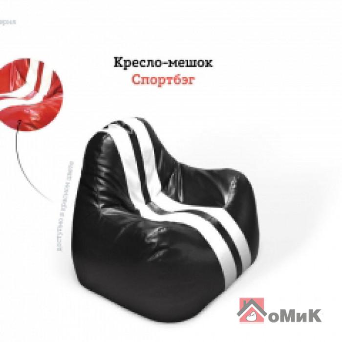 Кресло-мешок Пуф  SportBag Блэк