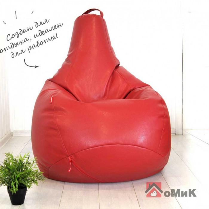 Кресло-мешок Макс Фиеста Красная
