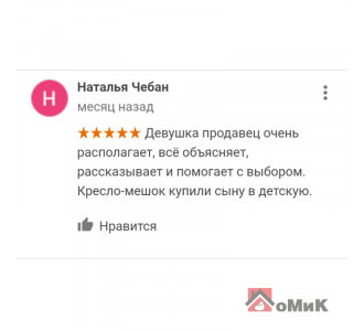 review16