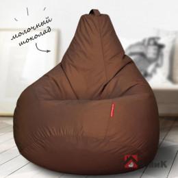 Кресло-мешок Студент Шоколад (Аренда)